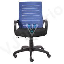 blue task chair. Blue Task Chair