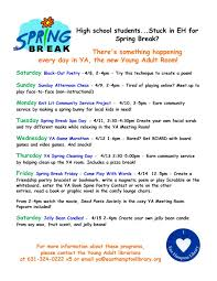 spring break events for high school students at the east hampton  subscribe