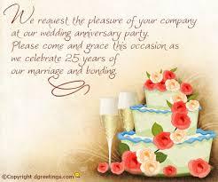 silver jubilee invitation wordings 25th anniversary invitation wording 25th wedding anniversary