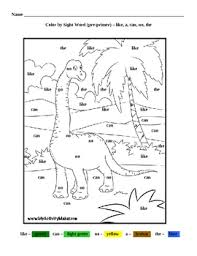 Pre Primer Color By Sight Word Teaching Sight Word Coloring