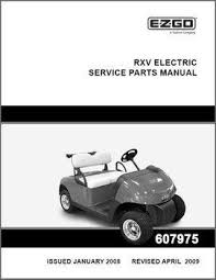 e z go rxv golf cart parts manuals shop ezgo com 2008 2009 service parts manual for electric rxv fleet and personal vehicles