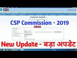 Videos Matching Sbi Csp New Commission Chart 2019 Revolvy
