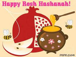 Image result for rosh hashanah illustrations