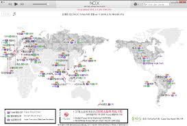 Ranking 160215 Itunes Album Chart Kim Jaejoongs No X