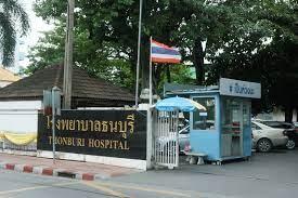 Thonburi Hospital - Wikipedia