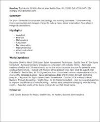 rules at work essay entrance