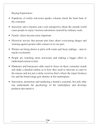 essay about hotels father in english