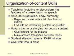 presentation skills regina frey washington university teaching  14