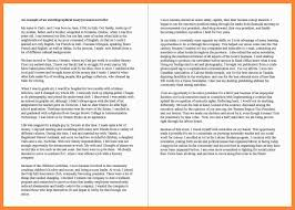 Essays Image Result For Story Of My Life Narrative Samples E