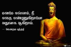 See more ideas about photo album quote, tamil motivational quotes, tamil love quotes. Image Page 13 Best Tamil Quotes