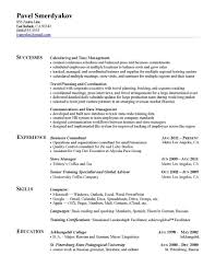 resume sections education section resume writing guide resume