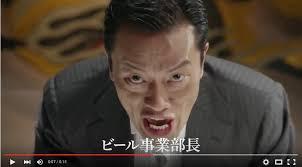 「遠藤憲一」の画像検索結果