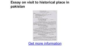 essay on to historical place in google docs