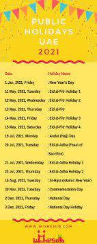 UAE Public Holidays 2021   UAE National Holidays - wishes db