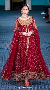 Erum Khan Dress Designer Erum Khan Presenting Pakistani Bridal Dresses Nawabzadi