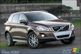 wiring diagram xc60 wiring image wiring diagram wiring volvo xc60 on wiring diagram xc60