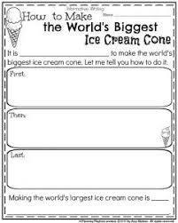 first grade writing prompts for winter big ice cream  1st grade informative writing prompt how to make the worlds biggest ice cream cone