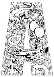 Elegant Of Free Printable Alphabet Letters Coloring Pages Pics