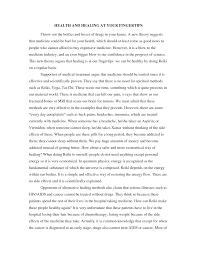 cover letter for librarian job narrative essay basketball sample argumentative essay papers persuasive topics for essays acquanricka