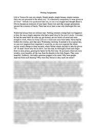 contrast in essay glcm