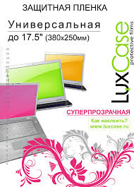 <b>Защитная пленка</b> Luxcase <b>17</b>,5'' 380х250 мм (глянцевая)