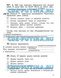 kundli for windows professional edition  Скачать бесплатно контрольный тесты по