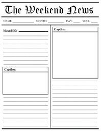 Newspaper Book Report Template Format Ks1 Marvie Co