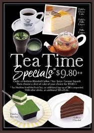 Matställen i närheten av hoshino coffee, singapore. 6 Dec 2017 Onward Hoshino Coffee Tea Time Special Promotion Sg Everydayonsales Com