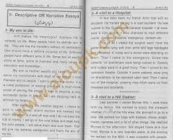 descriptive narrative essays for ba bs english ii  2 english essays for ba aiou ldquo