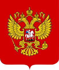 <b>Герб России</b> — Википедия