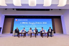 Shanghai Forum 2018