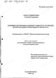 Финансовый рынок курсовая работа Курс доллара сша в беларуси  Финансовый рынок курсовая работа