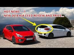 2018 kia novo. brilliant novo new 2018 kia ceed review and price for kia novo e