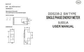 best of single phase energy meter wiring diagram irelandnews co single phase energy meter wiring diagram single phase energy meter wiring diagram inspiration 5 65 a 230v 50hz single phase energy meter