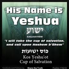 Image result for his name is yeshua