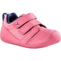 Выбрать и купить <b>детские кроссовки</b> и кеды недорого в каталоге ...