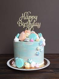Cake Topper Happy Birthday Cake Topper Birthday Cake Etsy