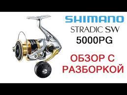 Обзор с разборкой <b>Shimano</b> 18 Stradic SW <b>5000PG</b> - YouTube