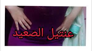 عنتيل الصعيد دكتور بني مزار - YouTube