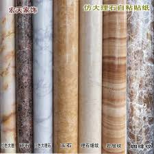 adhesive paper for furniture. New Marble Stone Grain Paper Boeing Decorative Film Self -adhesive Kitchen Cabinet Wardrobe Furniture Adhesive For A