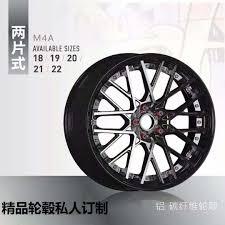 Light Rims Bmw China 18 22 Inch Ultra Light Carbon Fiber Car Alloy Wheels