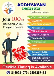 Web Designing Course In Mumbai Shreeguru Computer Institute Tilak Nagar Computer