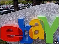 ebay head office. EBay Head Office In San Jose, California Ebay