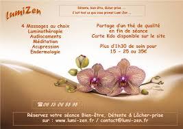 Citation Zen Courte