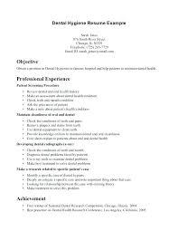 Sample Dental Hygiene Resume Dental Hygienist Resume Example Skinalluremedspa Com