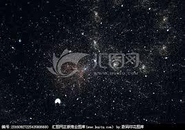 宇宙星空背景底纹设计素材设计汇图网wwwhuitucom