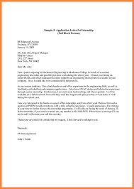 Cover Letter For Interior Design Position Image Result For Interior Design Internship Resume Cover