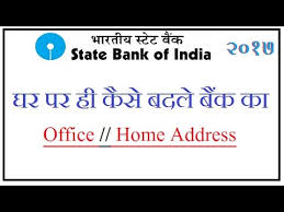 Image result for Can I change my sbi bank account address through onlinesbi.com?'