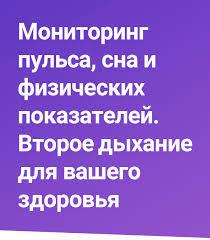 [<b>Mi Smart Band</b> 5]Обзор - Xiaomi Russia