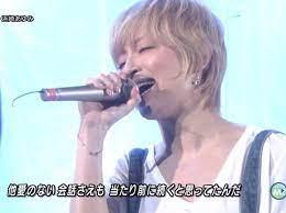 浜崎 あゆみ ミュージック ステーション